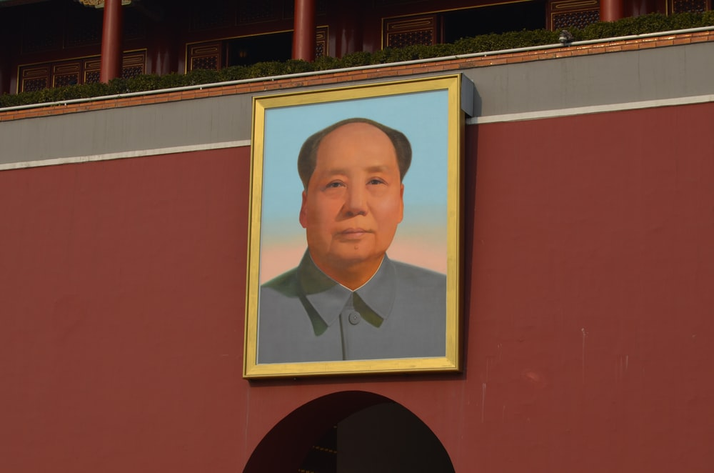 Mao Zedong at The Square