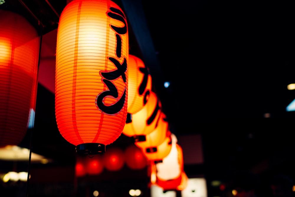 Japanese Lantern Pictures Download Free Images On Unsplash