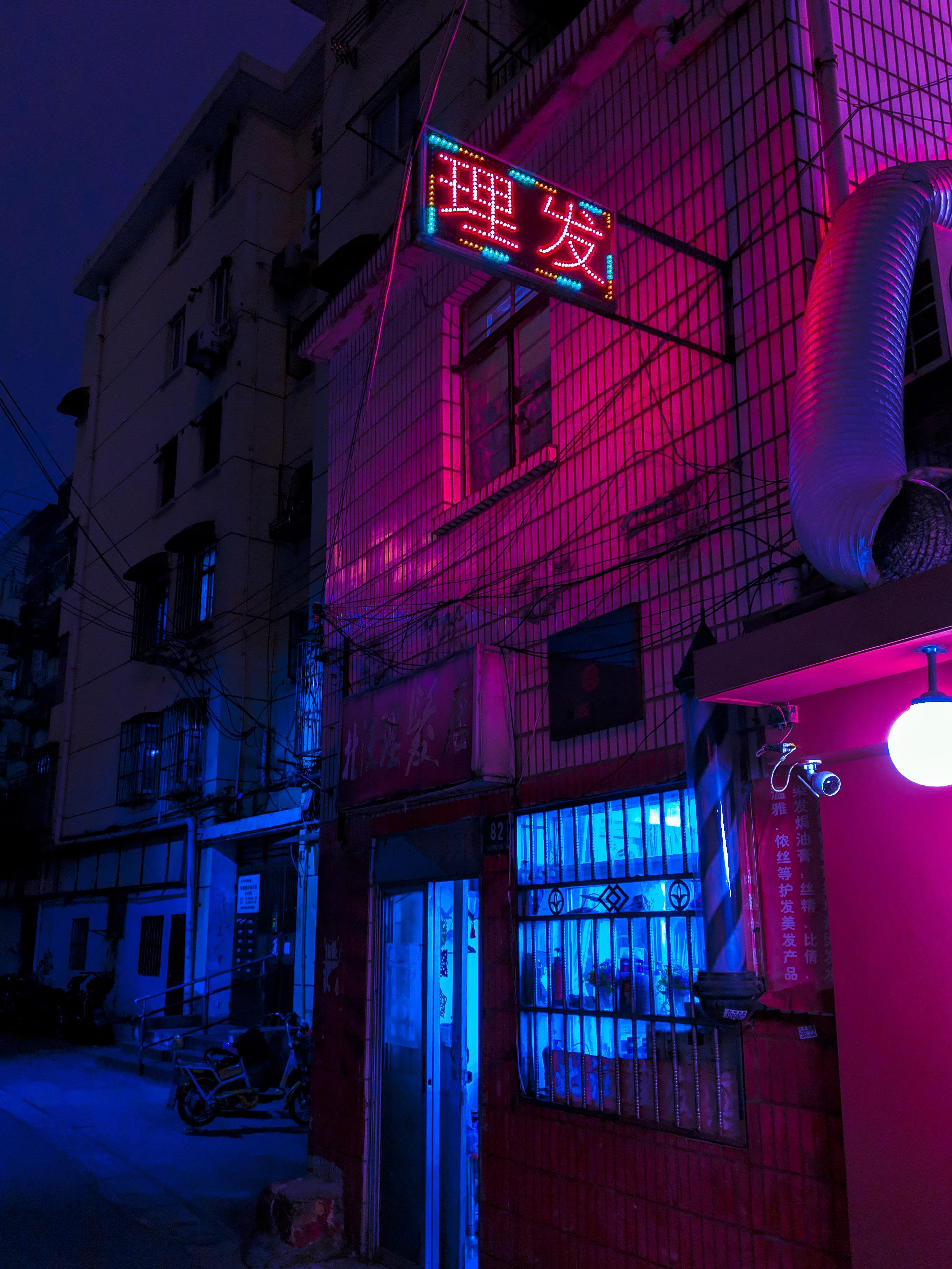 Osore Shanghai Sneak Peek and Unsplash - Cyberpunk Lightroom Presets