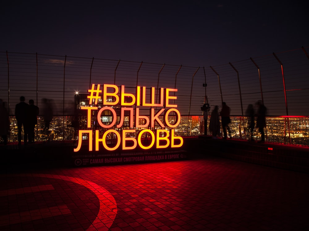 people standing near yellow and orange LED lights at night
