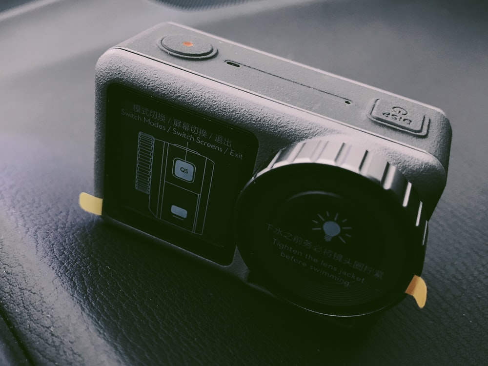 black point-and-shoot camera