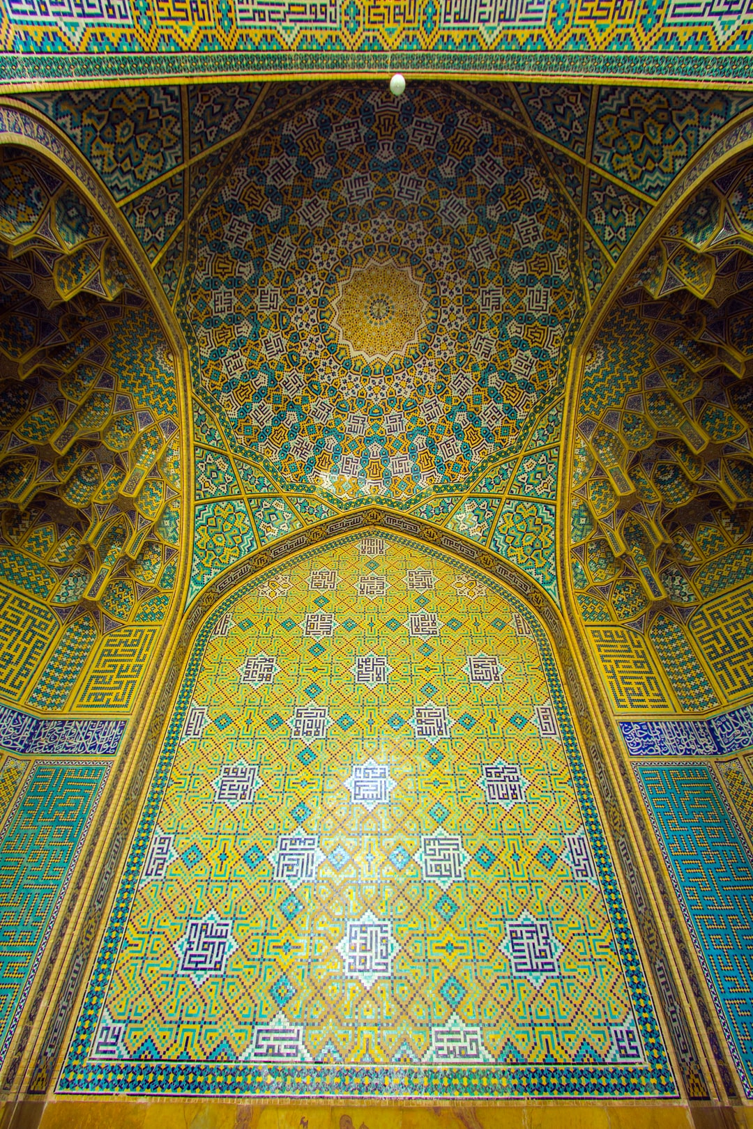 Chahār Bāgh school also known as Shah school, is a 17-18th century cultural complex in Isfahan, Iran.
