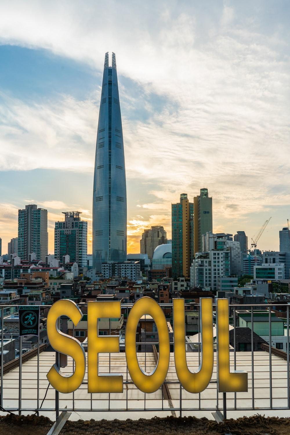 Seoul lighted signage