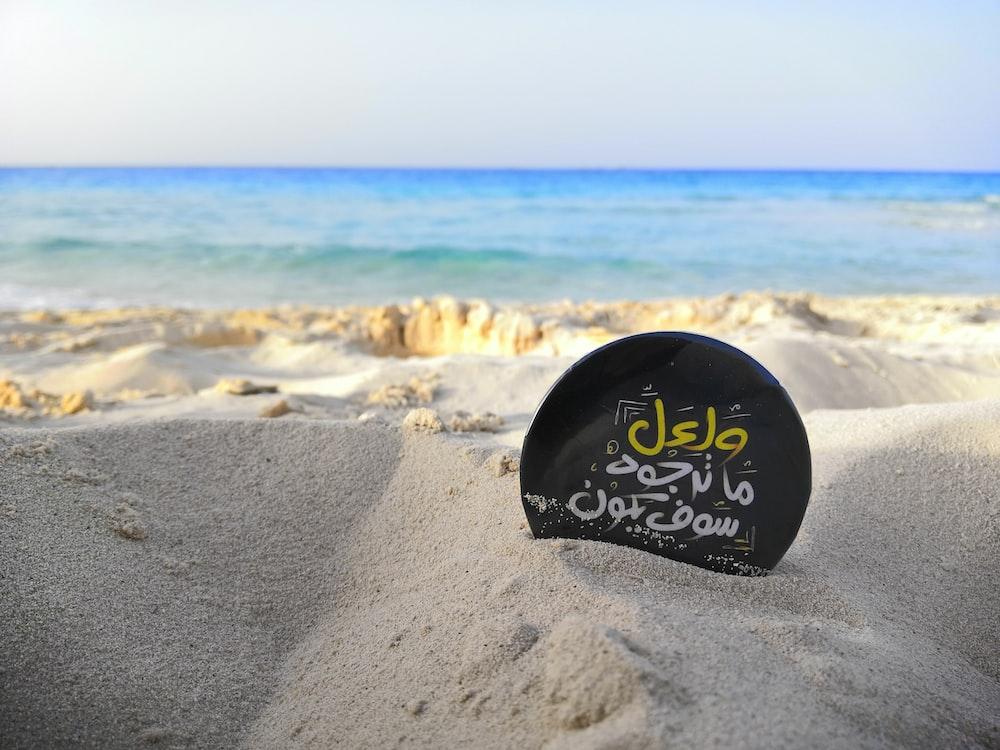 sand seashore scenery