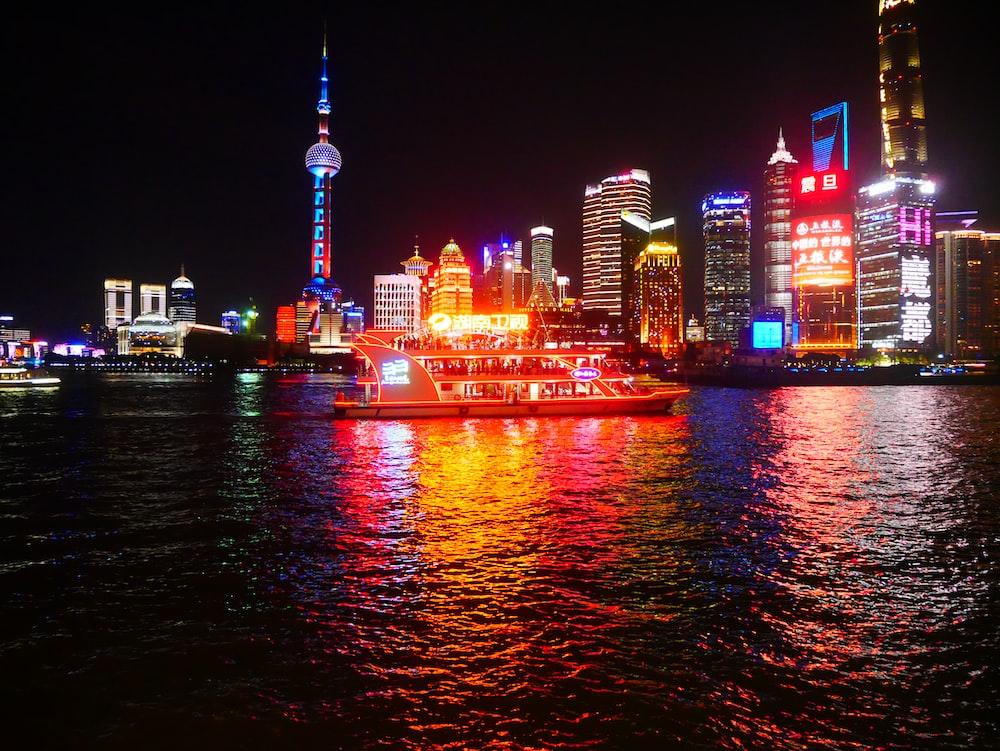 lighted city skyline by the bay