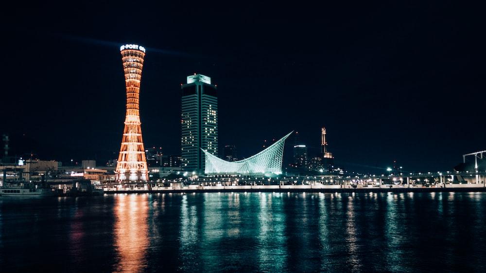 Nighttime bars in Kobe