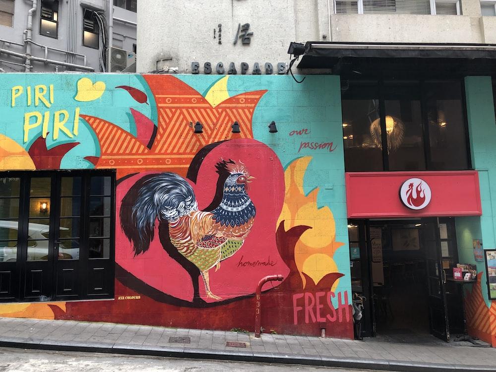 rooster graffiti street art