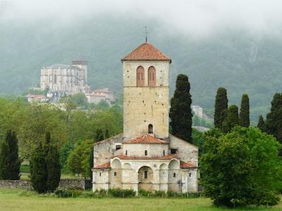 Saint Just Basilica near the Cathedral of Saint-Bertrand-de-Comminges. Saint-Bertrand-de-Comminges · Basilique Saint-Just de Valcabrère