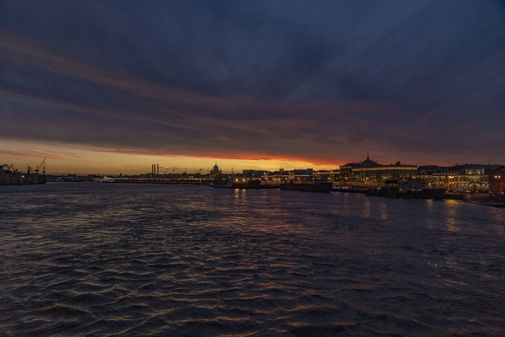 panoramic photography of the city at sunrise