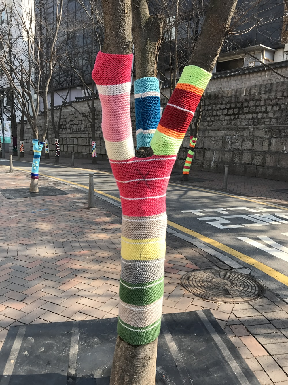 colorful knitted tree