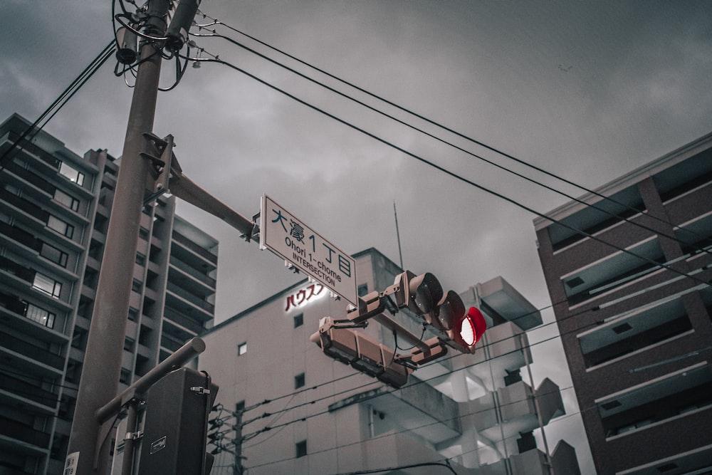 traffic light near building