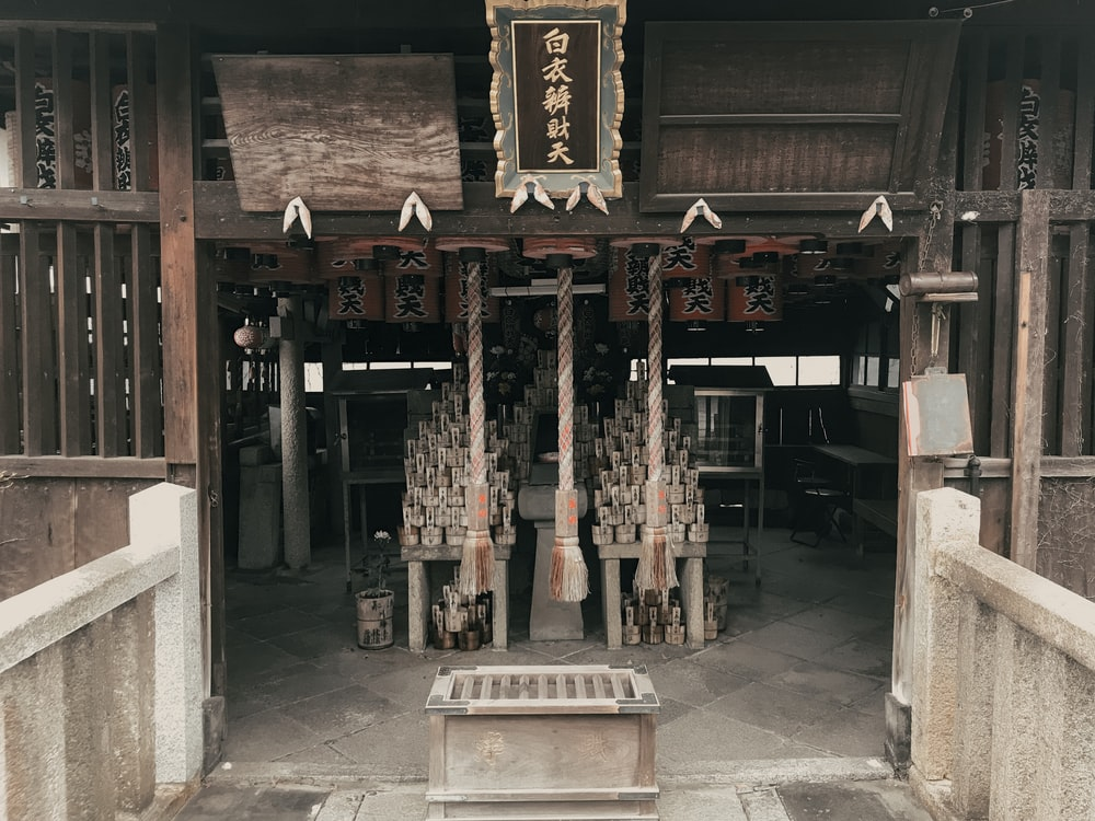 bell in front of shrine