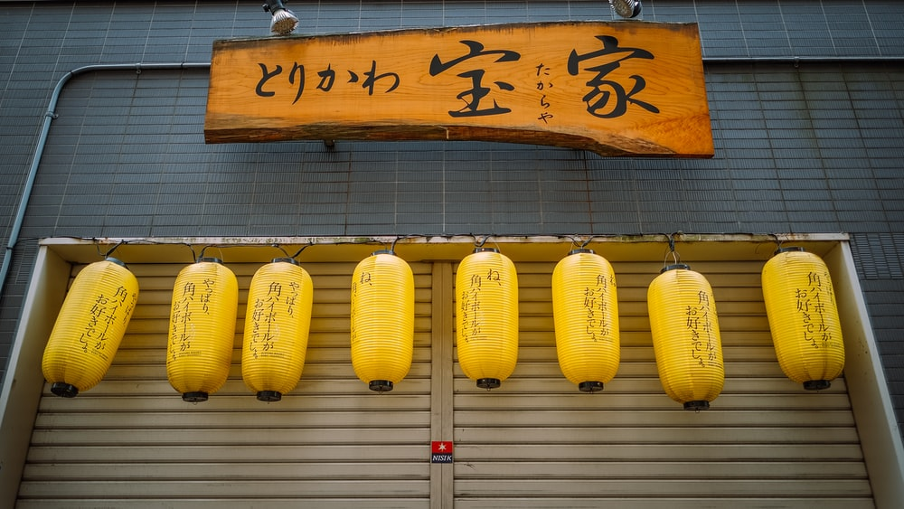 yellow paper lanterns hanging in front of store door