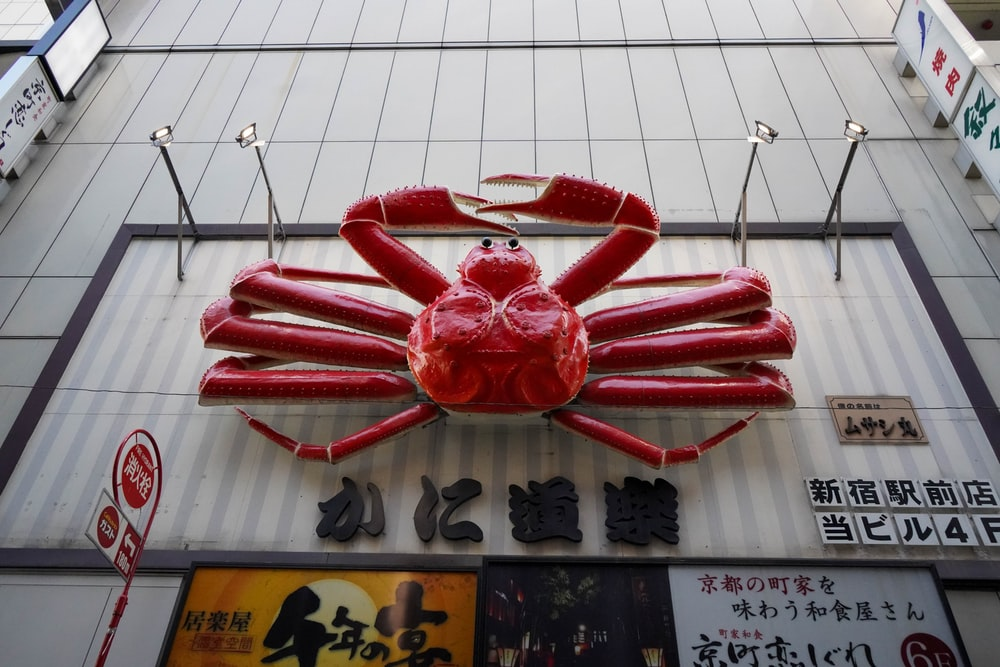 red crab store front