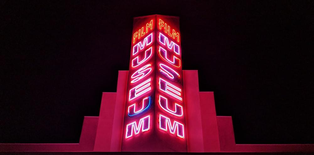 pink Film Museum neon signage