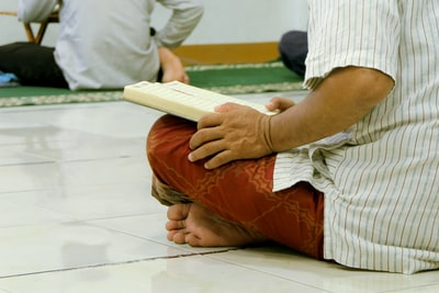 man reading book ramadan zoom background