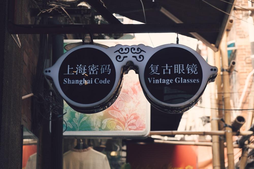 gray hanging sunglasses signage