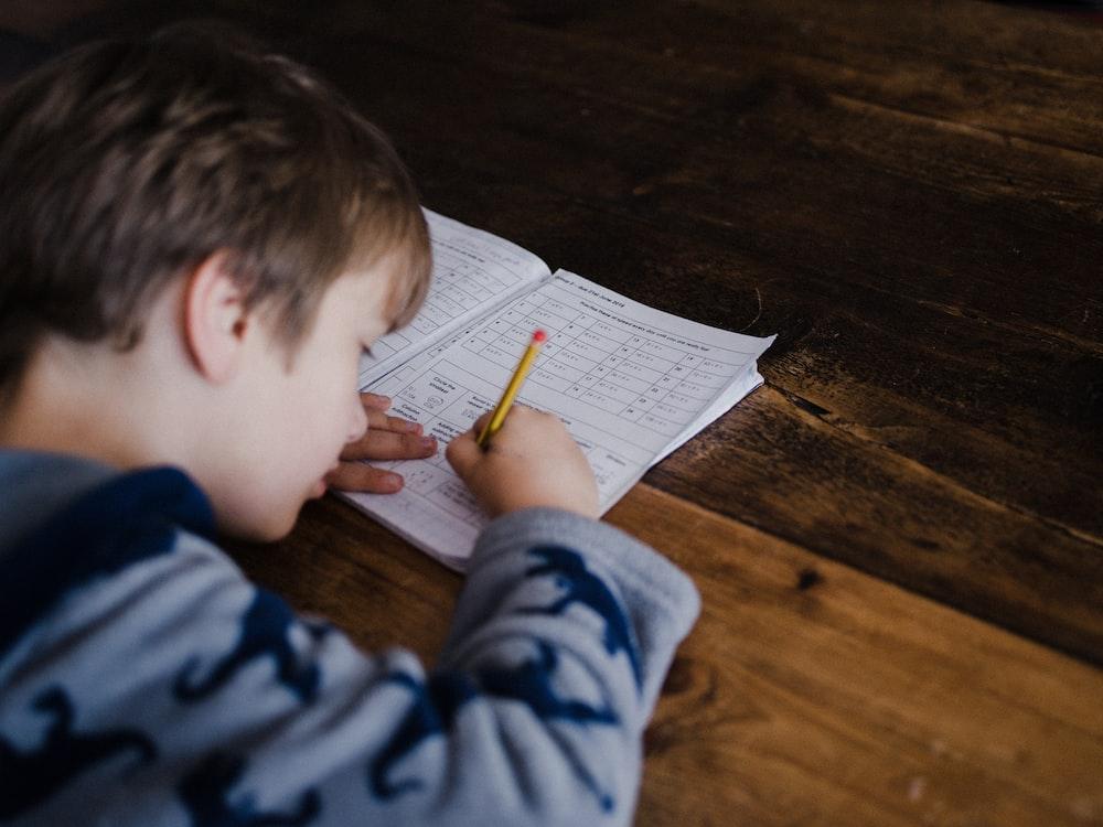 少年の執筆