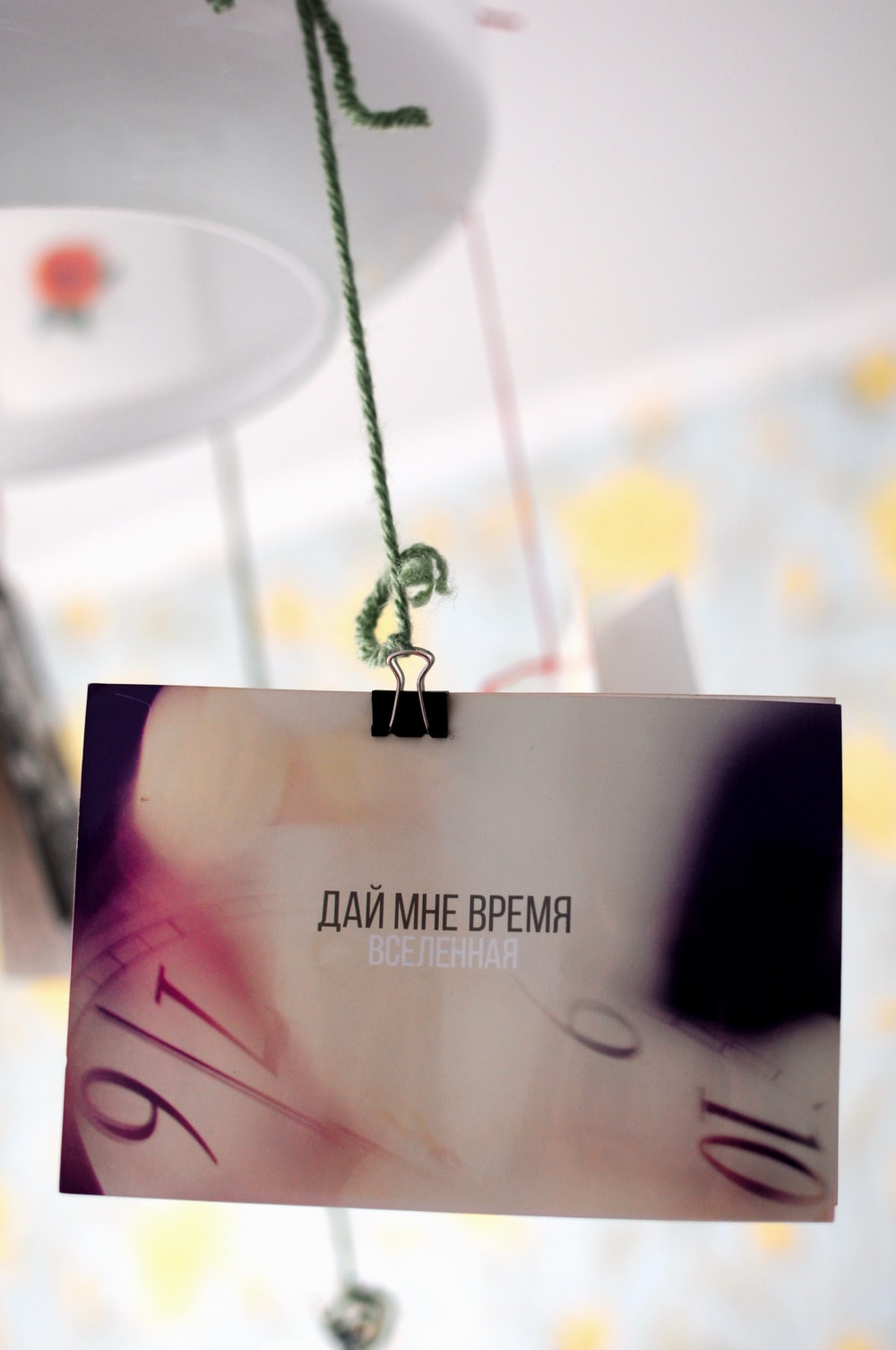 white and brown card on green string