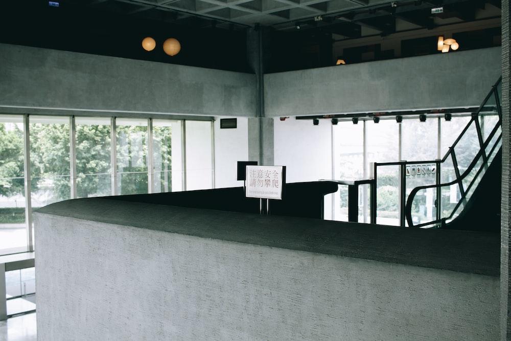 empty building's room