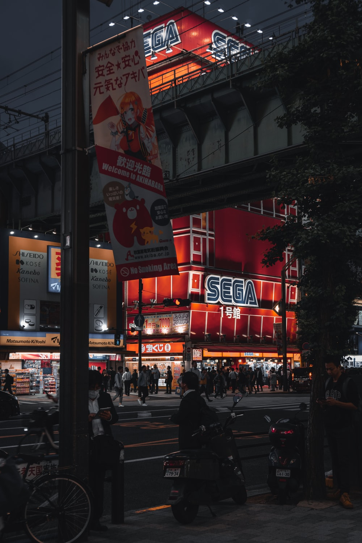 Sega building during night time