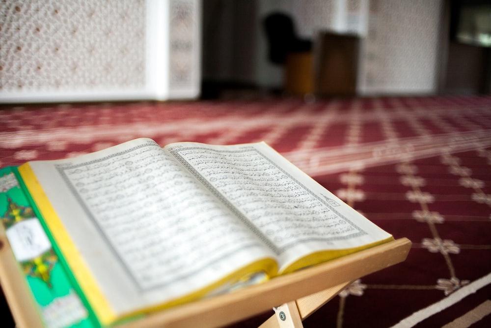 Al Quran Pictures | Download Free Images on Unsplash