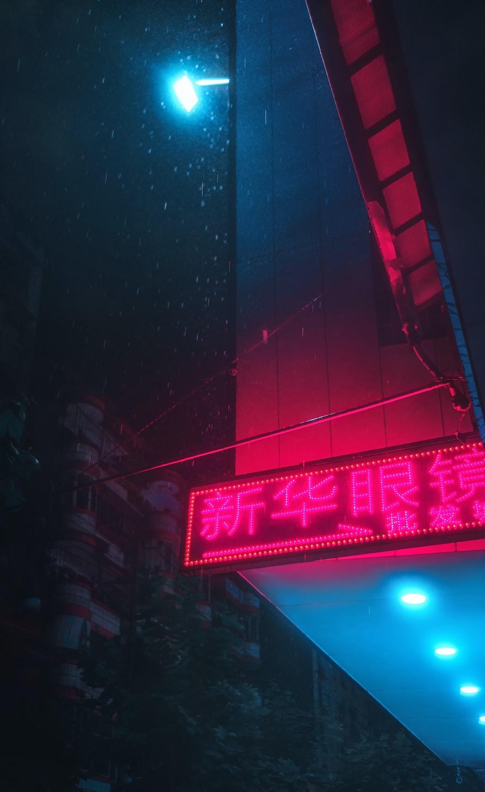 red neon light signage