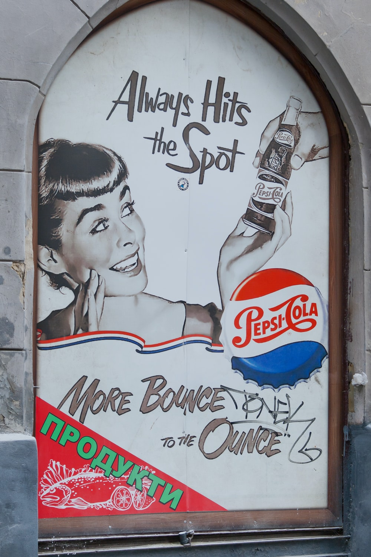 Pepsi-Cola painting