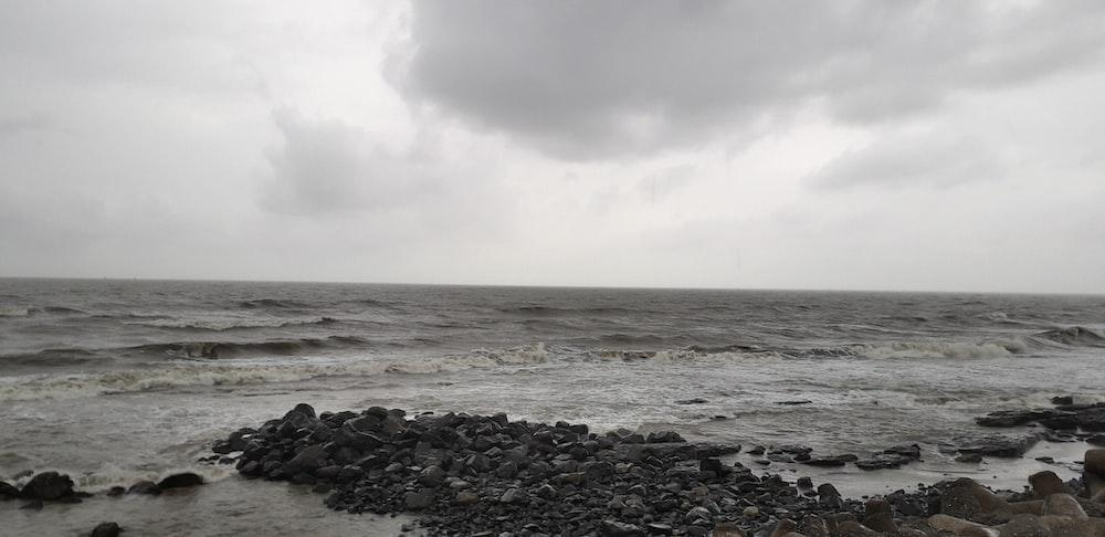 seashore near rocks