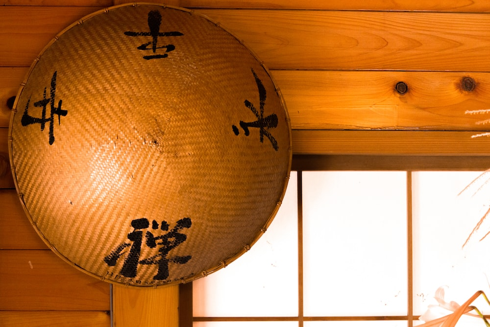 A Zen Buddhist Hat , Fuji, Japan Pictures | Download Free