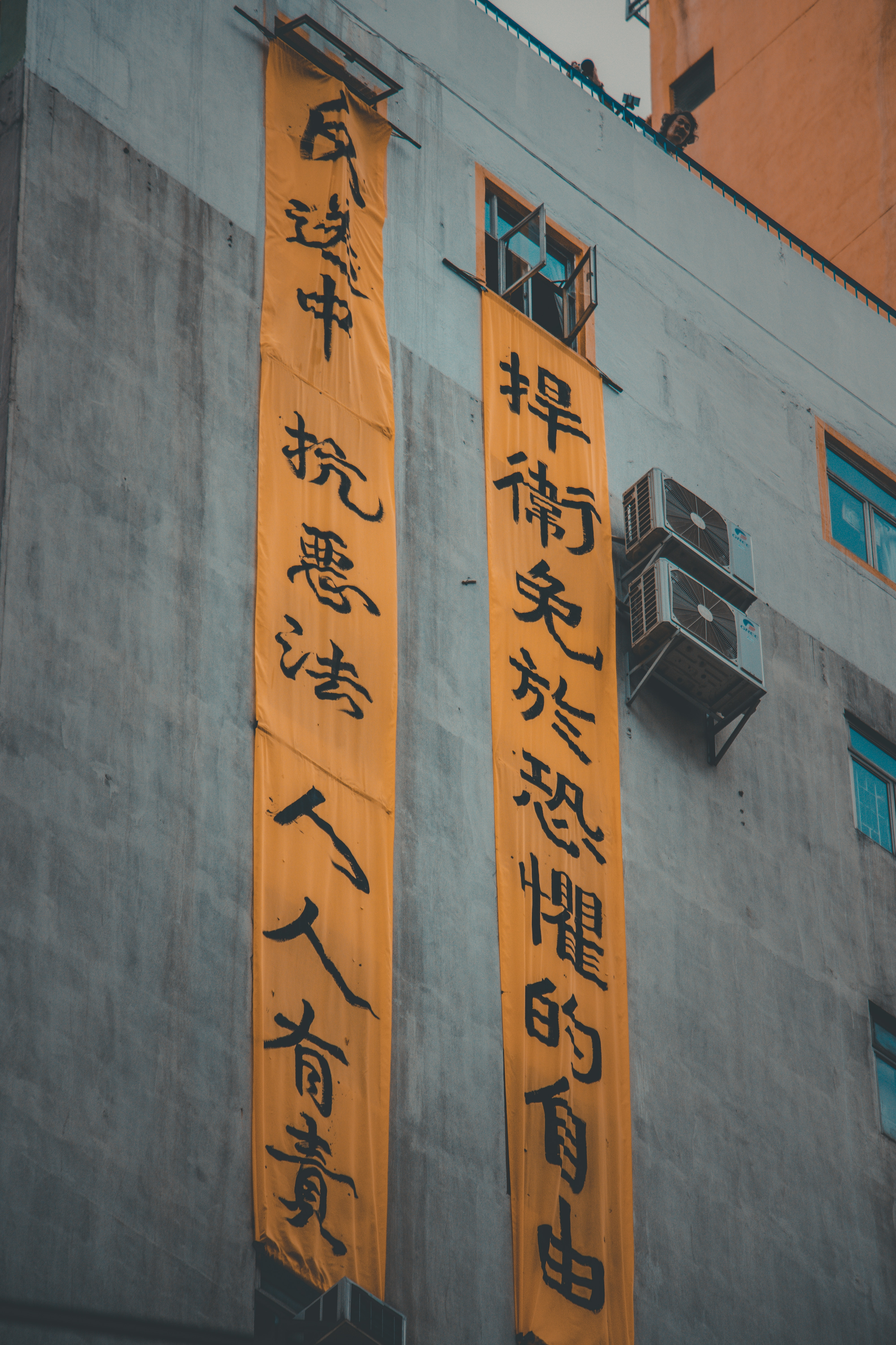 two yellow banners on wall