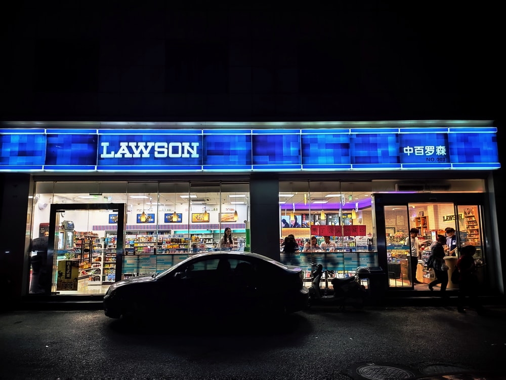 vehicle parked in front of Lawson department store