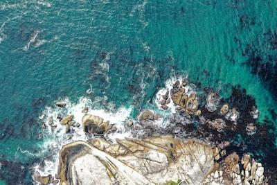 Beira cliff on shore