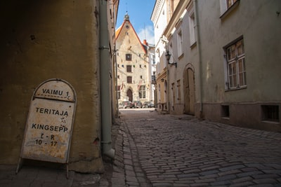 street in city estonia teams background