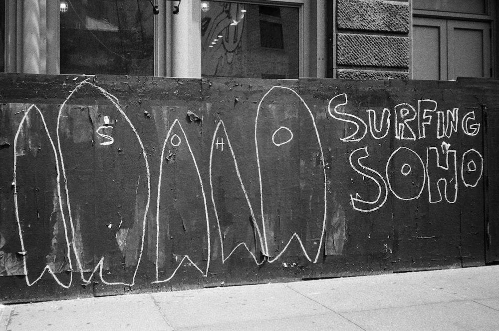surfing soho signage
