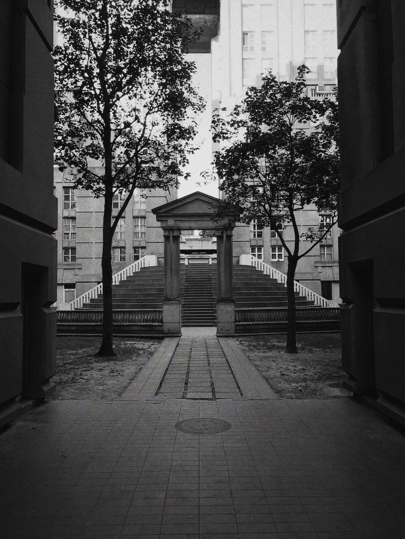 #architecture #brutalism #paris #idf
