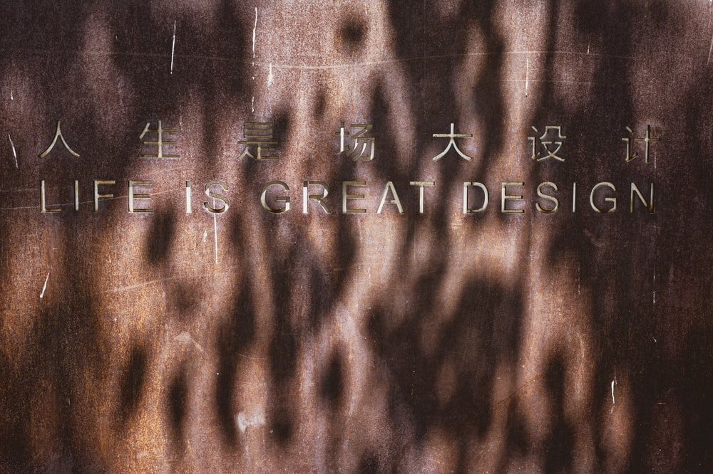 Life is Great Design carved wall