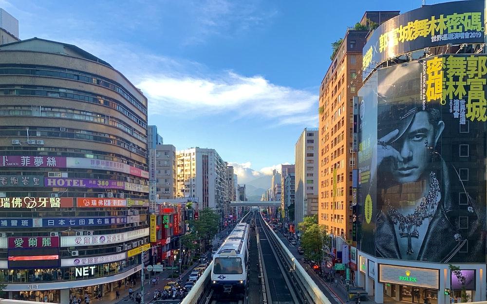 tram in between buildings