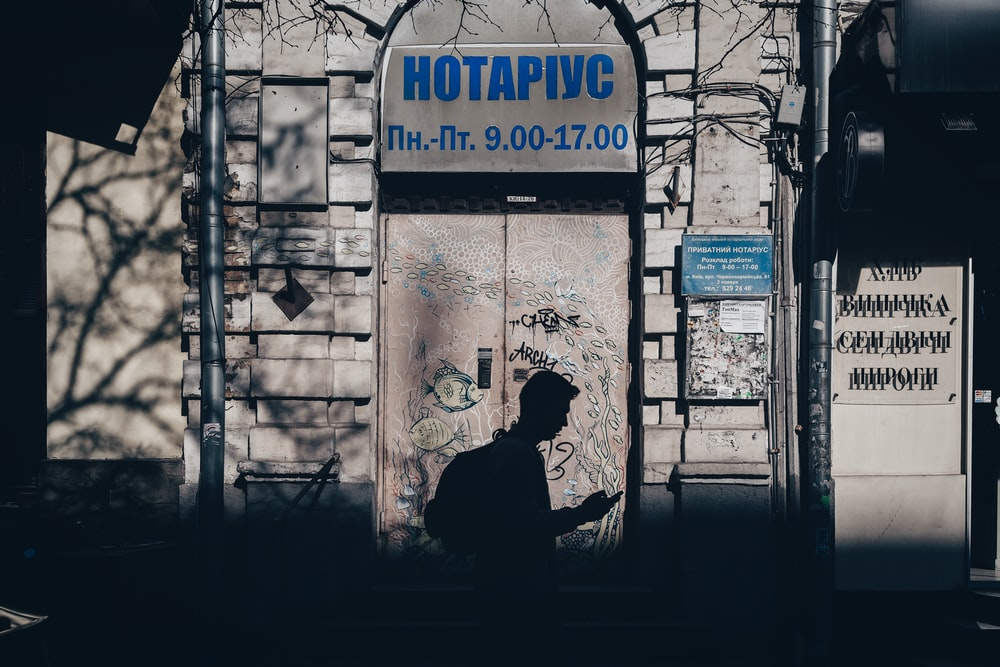 Hotapiyc 9.00-17.00