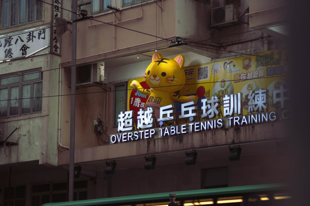 Overstep Table Tennis Training building