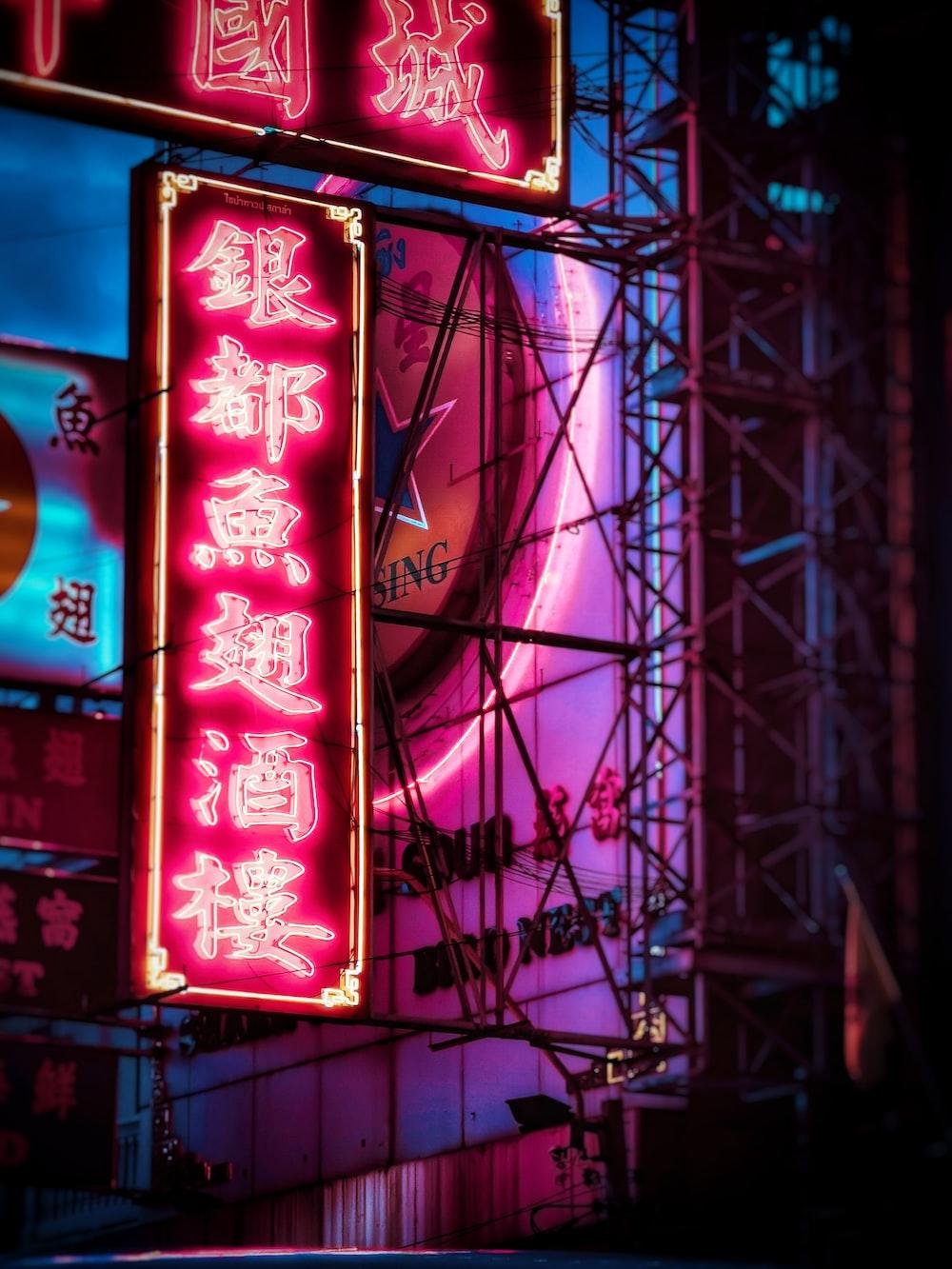 closeup photo of LED signage
