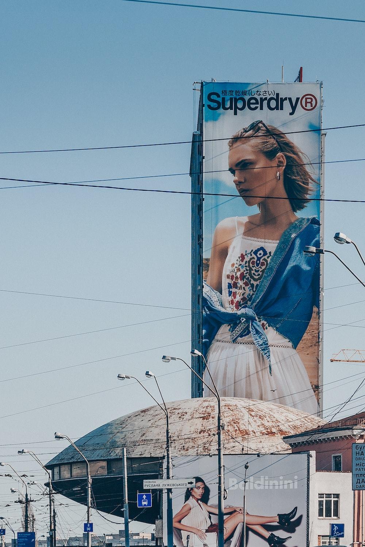 Superdry billboard