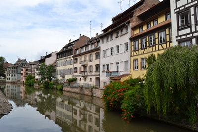 Strasbourg. La petite France.