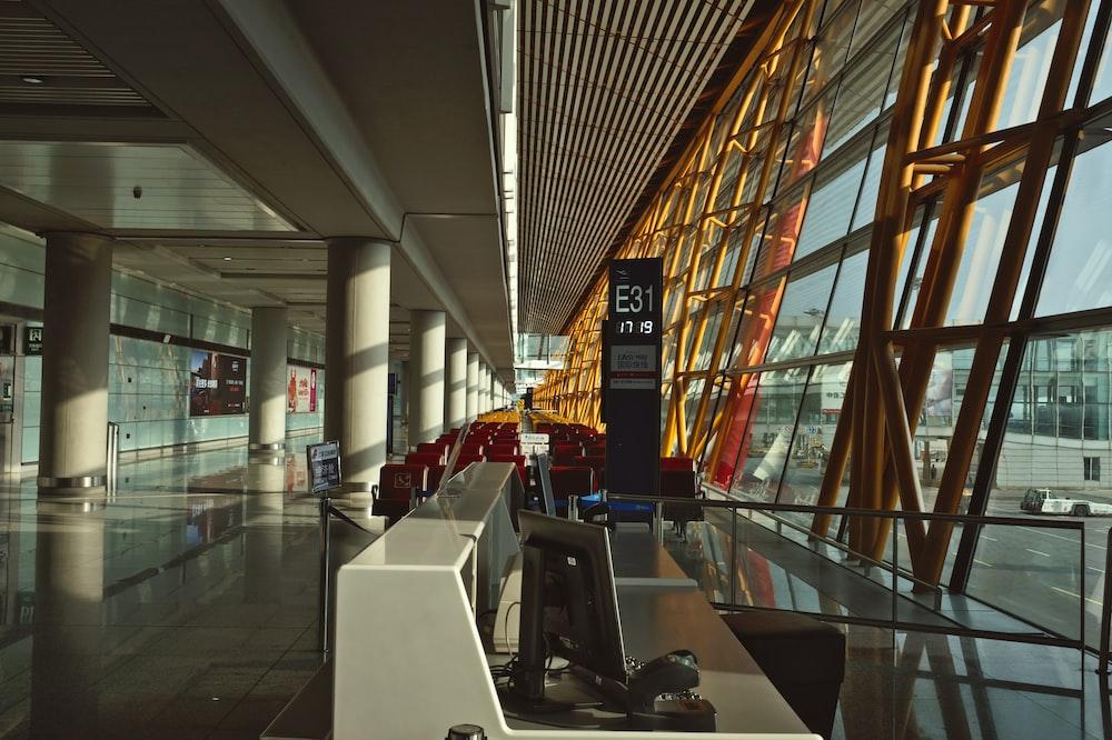 empty airport concierge