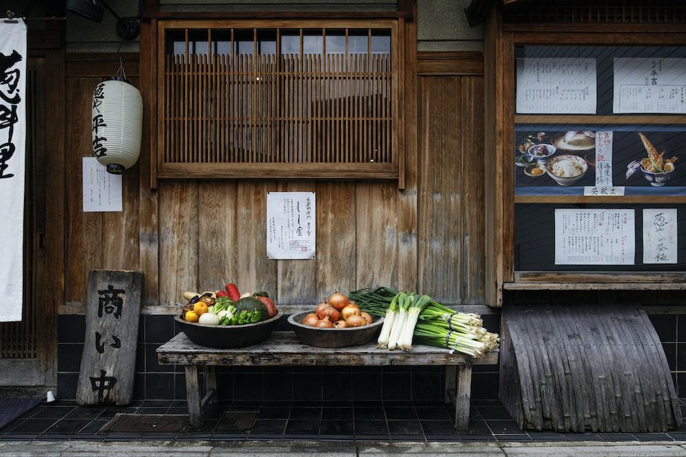 vegetables on wooden desk