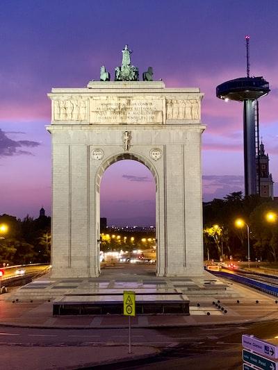 white arch gate
