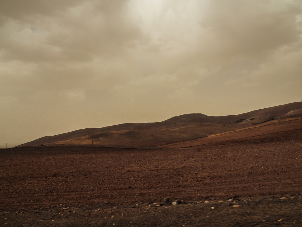 landscape photography brown mountain