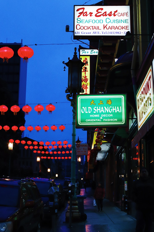 Old Shanghai light signage