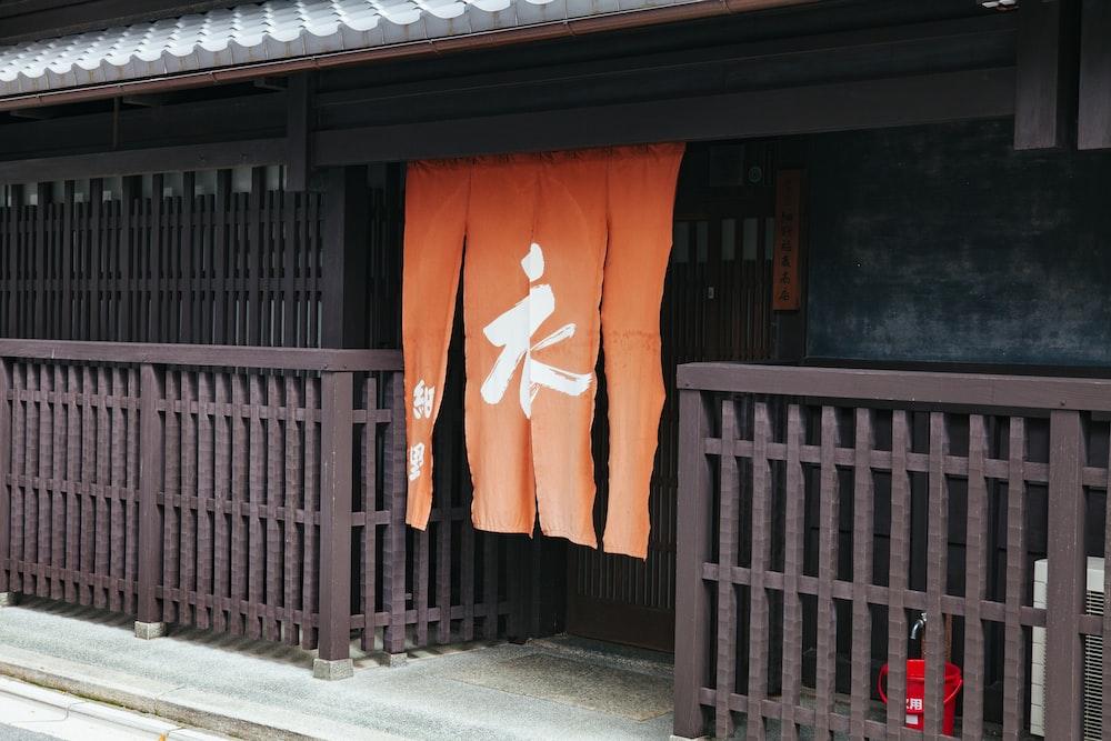 orange curtain with white print