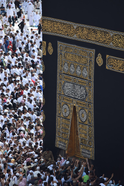 people gathering inside Mecca